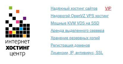 сделать бесплатный хостинг сервера